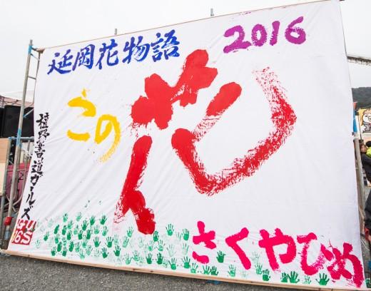 20160227konohana-walk-121