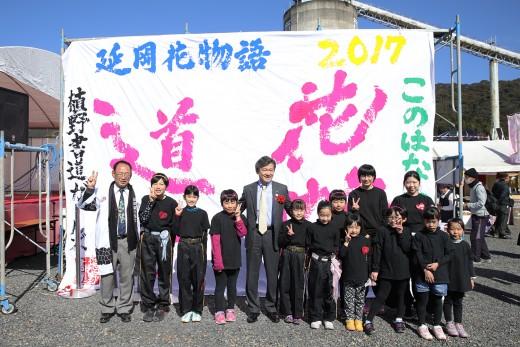 20170225-hana-shodo-003