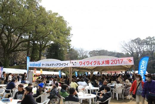 20170326-waiwaigourmet-ka001