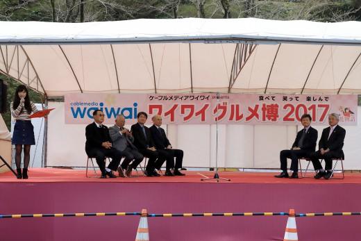 20170326-waiwaigourmet-mo001