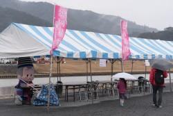 konohana2018-k-37