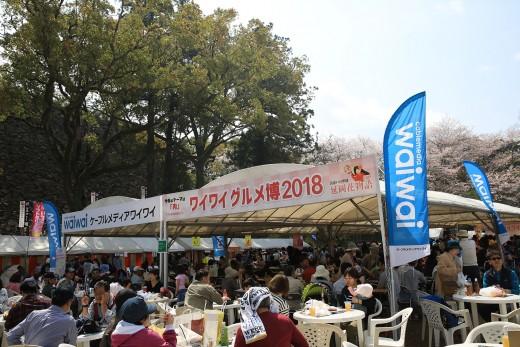 20180331_shiroyama_15