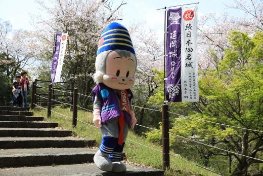 20180331_shiroyama_25