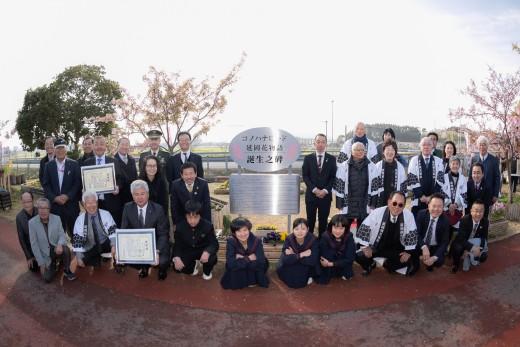 20130223_konohana_00-10