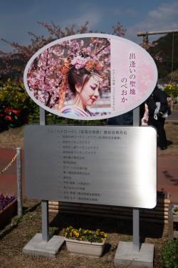 20130223_konohana_00-46