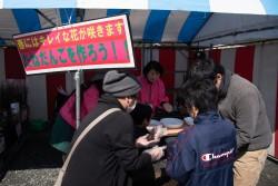 20130223_konohana_00-72