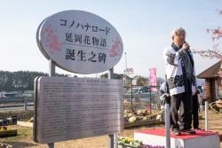 20130223_konohana_00-9