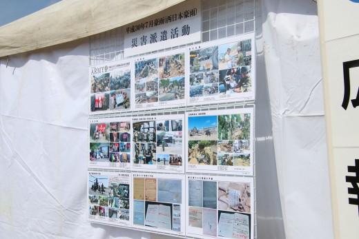20190223konohana_area_03